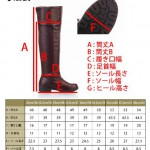 10-size-Yes-all-two-colors-cosplay-Attack-on-Titan-Scouting-Legion-long-boots-shoes-of-my-Brown-Brown-235cm-37-cafe-japan-import-0-4