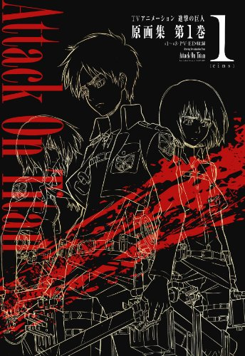 Artbook: Attack on Titan – drawing for Animation Vol.1, Included Story 1-3, PV, ED, japanische Originalausgabe