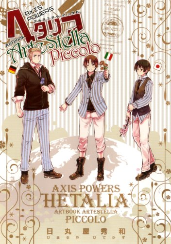 Artbook: Hetalia Axis Powers – Arte Stella Piccolo