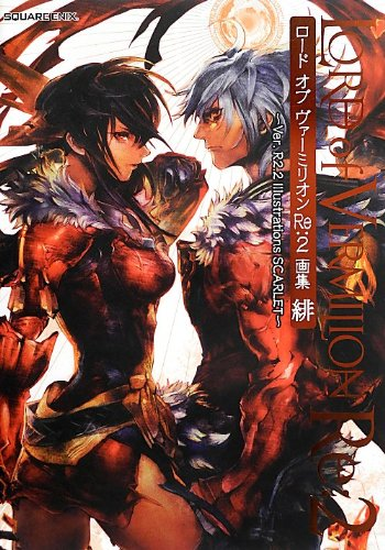 Artbook: Lord of Vermilion II – Ver. R 2.2 Illustrations SCARLET (jap. Originalausgabe)