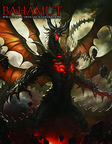 Artbook: Rage of Bahamut Official Illustrations (jap.)