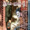 Death-Note-11-0