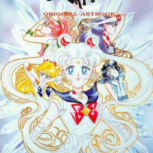 Sailor Moon, Original-Artbook, Bd.1