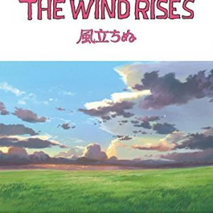 "The Art of "" The Wind Rises "" by Studio Ghibli Artbook (Versand auzs Deutschland)"