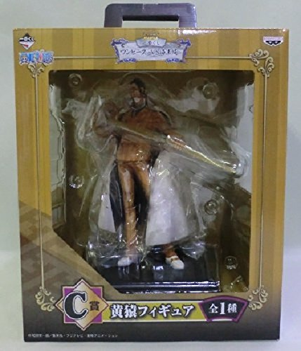 4 Kizaru Figure C Prize Kuji One Piece Plush Figure VS navy Monkey Yellow