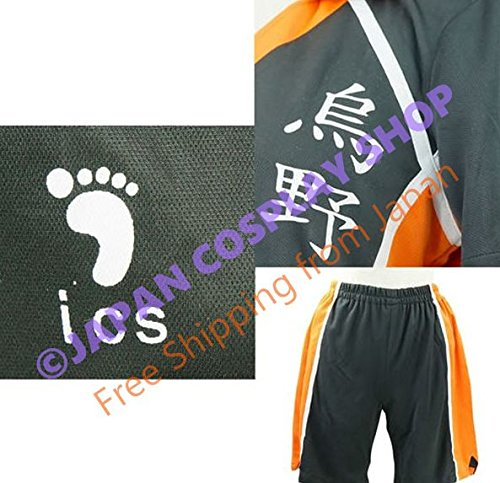 CUSTOM-MADE COSPLAY Haikyu Tobio Kageyama Karasuno Schuluniform Damen