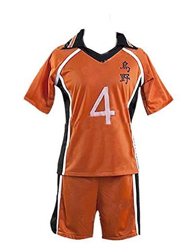 CUSTOM-MADE COSPLAY Haikyu Yu Nishinoya Karasuno Schuluniform Damen